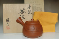 sale:  Murakoshi Fugetsu (1950- ) Japanese tea pot in Tokoname ware