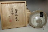 sale: Imperial family Ri Masako (1901-1989) Vintage ido tea bowl