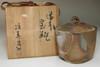 sale: Japanese pottery tea pot in Bizen ware by Kakumi Seiho