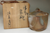 sale: Japanese pottery tea pot in Bizen ware by Kakumi Seiho