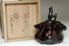 sale: 3rd Raku Donyu (Nonko) (1599-1656) Antique kuro-raku insence case