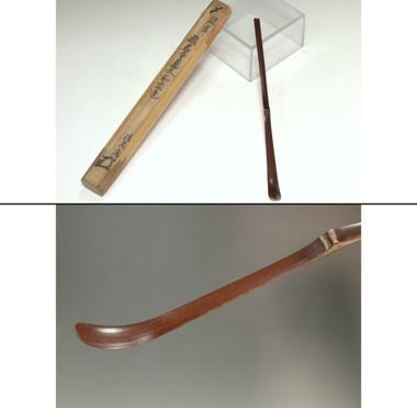 sale: Chashaku - Antique Japanese bamboo tea scoop