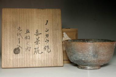 sale: 3rd Raku Donyu (Nonko) (1599-1656) Aka-raku tea bowl