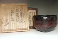 sale: 3rd Raku Donyu (Nonko) (1599-1656) Kuro-raku tea bowl