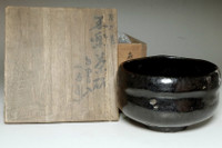 sale: Raku 6th Sanyu 'kuro raku chawan' tea bowl