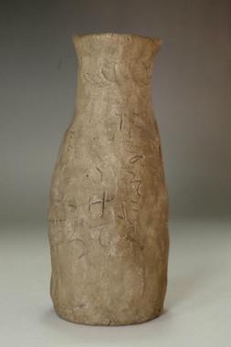 sale: Otagaki Rengetsu (1791-1875) Poem carved pottery flower vase