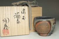 sale Konishi Tozo (son of Toko) Bizen pottery cup from Japan #3854