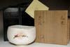 sale: Kitaoji Rosanjin (1883-1959) Shino ware tea bowl