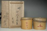 sale: 2nd Komazawa Risai (the ten craftsmen of Senke) (1628-1693) Bamboo rid rest