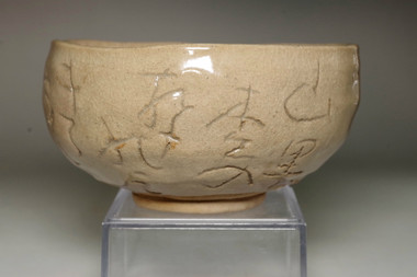 sale: Otagaki Rengetsu (1791-1875) Poem carved pottery tea bowl