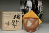 """sale: Fujiwara Yu (1932-2001) Pottery cup """"Hidasuki"""" in Bizen ware"""