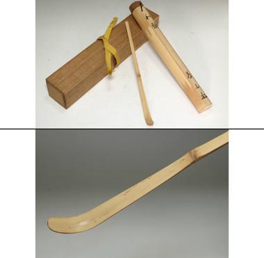 sale: Ueda Gizan (1891-1972) Chashaku Vintage bamboo tea scoop