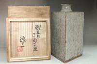 Shimaoka Tatsuzo (1919-2007) 'Jomon' inlaid pottery flower vase #3870