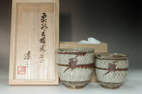 sale: Shimaoka Tatsuzo (1919-2007) Set of 2 mashiko ware tea cups