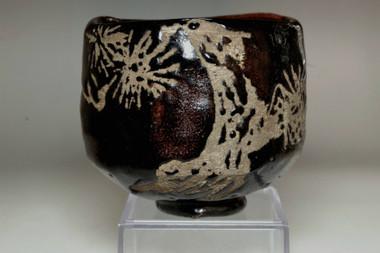 sale:  Ogata Kenzan (1663-1743) Kuro-raku tea bowl