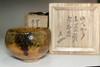 sale: 3rd Raku Donyu (Nonko) (1599-1656) Antique aka-raku tea bowl