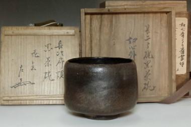 sale: Raku Chojiro (?-1589) Antique koro-raku tea bowl