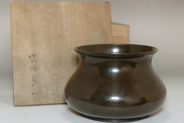 sale: 8th Nakagawa Joeki (1830-1877 The Ten Craftsmen of Senke) Antique copper slop basin