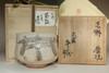 sale: Arakawa Toyozo (1894-1985) Vintage tea bowl in shino ware