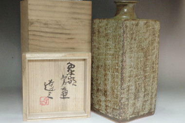 sale: Shimaoka Tatsuzo (1919-2007) Vintage pottery bottle in mashiko ware