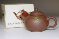 sale: Vintage Yixing tea pot