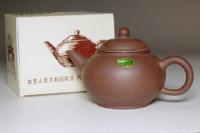 sale: Vintage Yixing tea pot