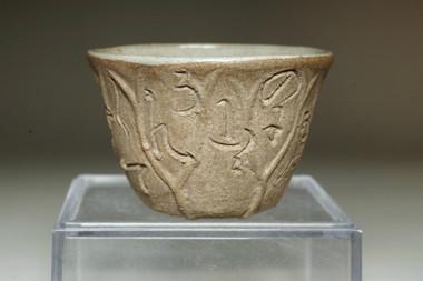 sale: Otagaki Rengetsu (1791-1875) Poem carved pottery cup