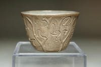 sale: Otagaki Rengetsu (1791-1875) Poem carved pottery cup