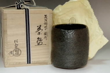 """sale: Sasaki Shoraku (1944- ) Raku Chojiro's """"Kazaori"""" style tea bowl"""