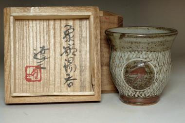sale: Shimaoka Tatsuzo (1919-2007) Vintage pottery cup in mashiko ware