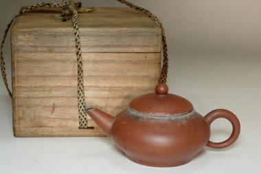 sale: Vintage Yixin stoneware tea pot