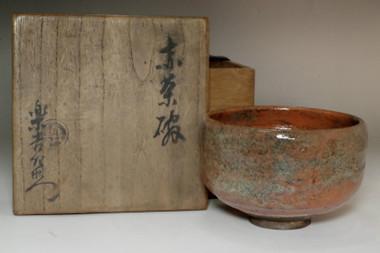 sale: Antique Raku Kichizaemon aka-raku tea bowl