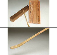 sale: Kawakami Fuhaku (Baio-Fuhaku) Antique bamboo tea scoop