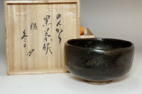sale: Kuro-raku tea bowl