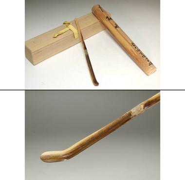 sale: Nishimiya Gensho (1904-1982) Vintage bamboo tea scoop