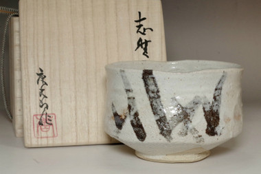 sale: Kato Tokuro (1896-1985) Vintage shino ware tea bowl