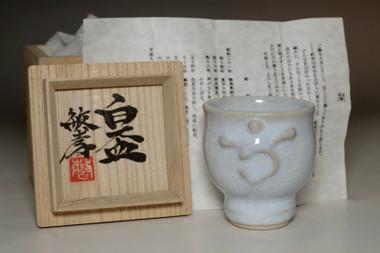 sale: Kawai Toshitaka (1946- ) Vintage pottery cup