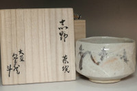 sale: Arakawa Toyozo (1894-1985) Vintage tea bowl in shino ware