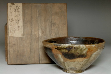 sale: Toshiro (founder of seto kiln) 13c Antique pottery bowl