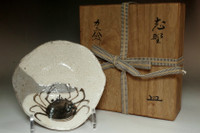 sale: Kitaoji Rosanjin (1883-1959) Vintage pottery plate