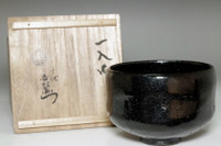 sale: 4th Raku Ichinyu (1640-1696) Kuro-raku tea bowl