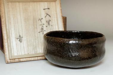 sale: 4th Raku Ichinyu (1640-1696) Antique kuro-raku tea bowl