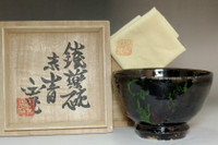sale: Kawai Kanjiro (1890-1966) Vintage iron glazed tea bowl