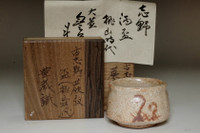 sale: Antique pottery cup in shino ware appraised by Arakawa Toyozo