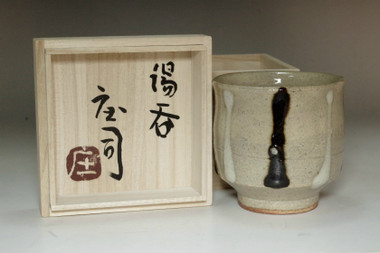 sale: Hamada Shoji (1894-1978) Vintage tea cup in Mashiko ware