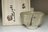sale: Hamada Shoji (1894-1978) small Vintage bowl in mashiko ware