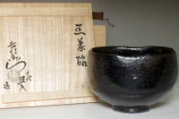 sale: 10th Raku Tannyu (1795-1854) Kuro-raku tea bowl