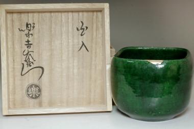 sale: 12th Raku Konyu (1857-1932) Green grazed pottery incense burner