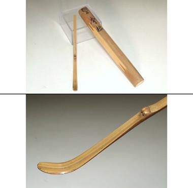 sale: Urasenke 14th Tantansai (1893-1964) Bamboo tea scoop carved by Kuroda Shogen