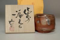 sale: Kakurezaki Ryuichi (1950- ) Bizen ware cup